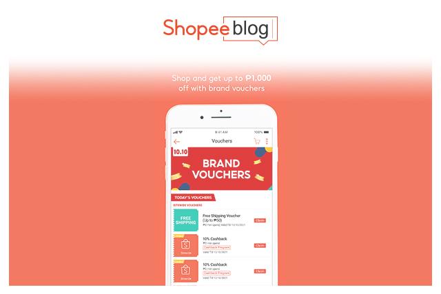 brand vouchers app screenshot